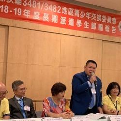 20190803-2018-19年度長期派遣歸國報告s
