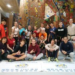 20200314玉山室內攀岩訓練