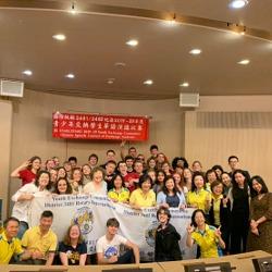 20200524華語演講比賽