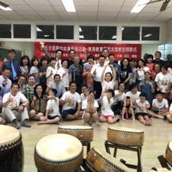 20190904第五分區聯合社會服務活動-東海唐寶寶和太鼓教室開學式s