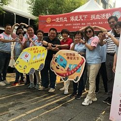 20190907第九分區社區服務計劃~捐血活動s