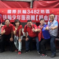 20191027扶少團捐血活動s