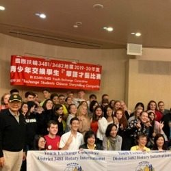 20191214華語演講比賽