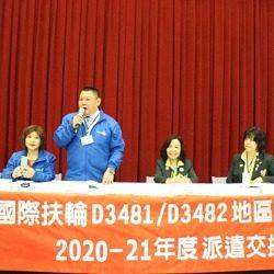 20191215-第一次講習會_191218_0029