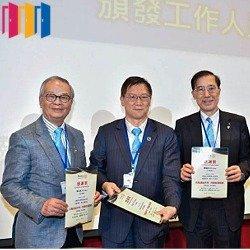 20191221-扶輪基金獎助金研習會