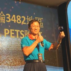 20200718-pets晚宴s