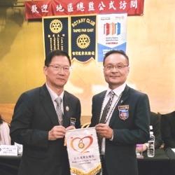 20200909遠東社總監公訪