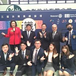 20201205-扶青高峰論壇s