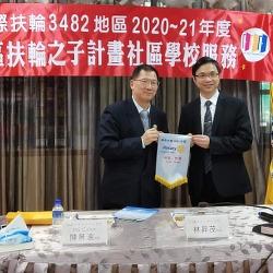 20201207西松高中扶輪之子相見歡 (2)