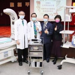 20201223-馬偕兒童醫院早產兒醫療設備捐贈儀式s