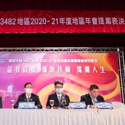 20210425-1地區年會提案表決會